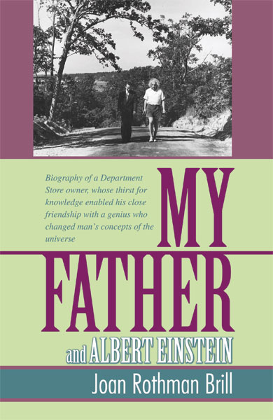 myfathercover
